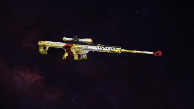 Escolha Royale M82B